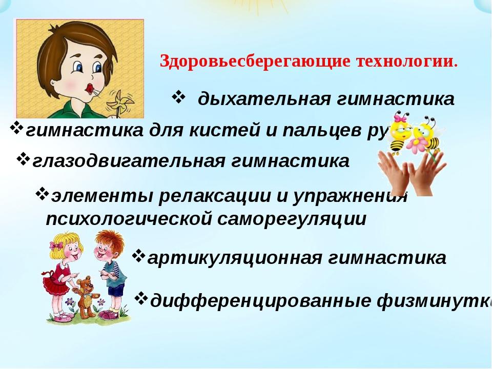 Именно детский сад является местом педагогического просвещения родителей.