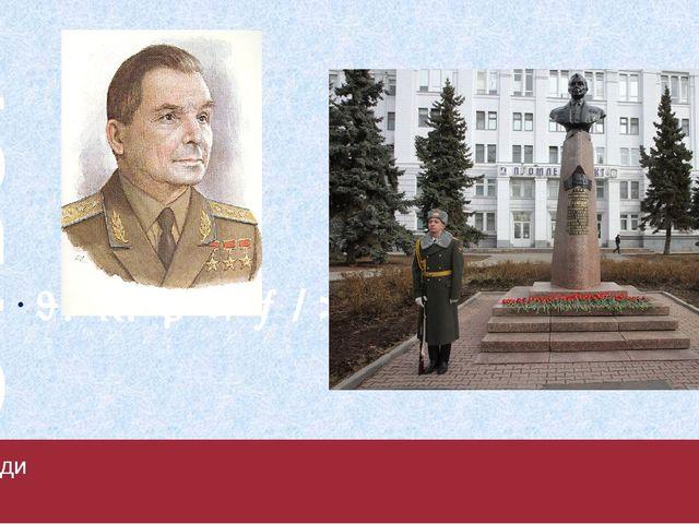 В доме на Соборной горке, где жила семья священника Т. Шаламова и где родился...