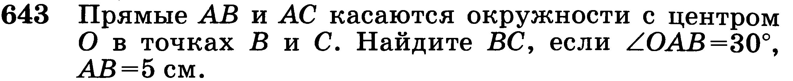 hello_html_m305dc0ec.png