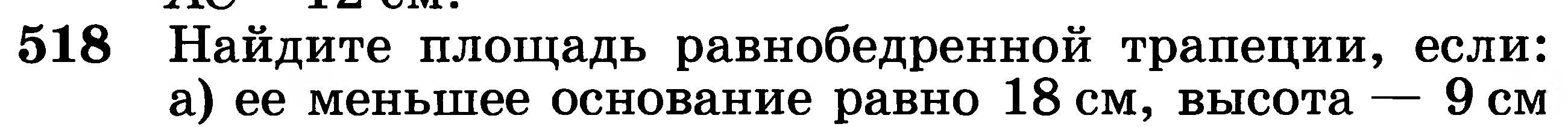 hello_html_m521b1fb5.png