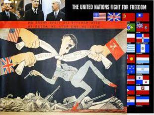 Создание антигитлеровской коалиции Антигитлеровская коалиция (Allies of World