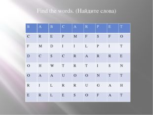 Find the words. (Найдите слова) B A B C A R P E T C R E P M F S F O F M D I I