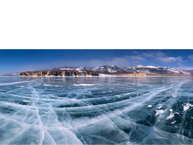Россия обладает одними из крупнейших в мире запасов пресной воды. Самое боль...