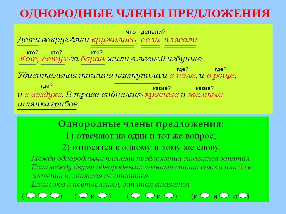 hello_html_m39c60d17.jpg