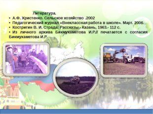 http://nsportal.ru/polzyukova-olga-nikolaevna Ползюкова О.Н