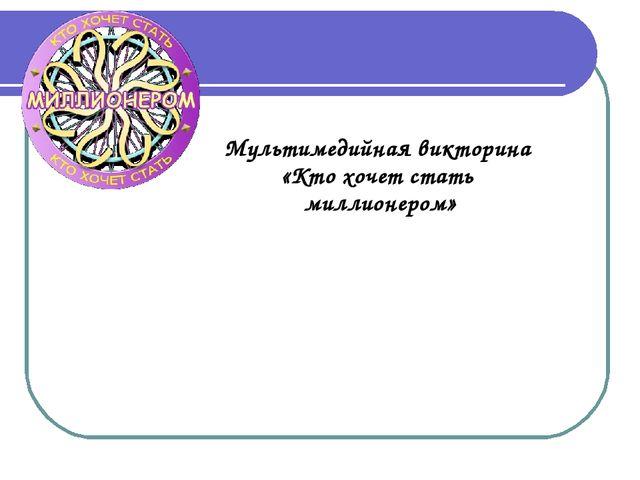 Тема: «Эти странные американцы» Проект учениц Дуевко А., Анучиной Е. 11А клас...