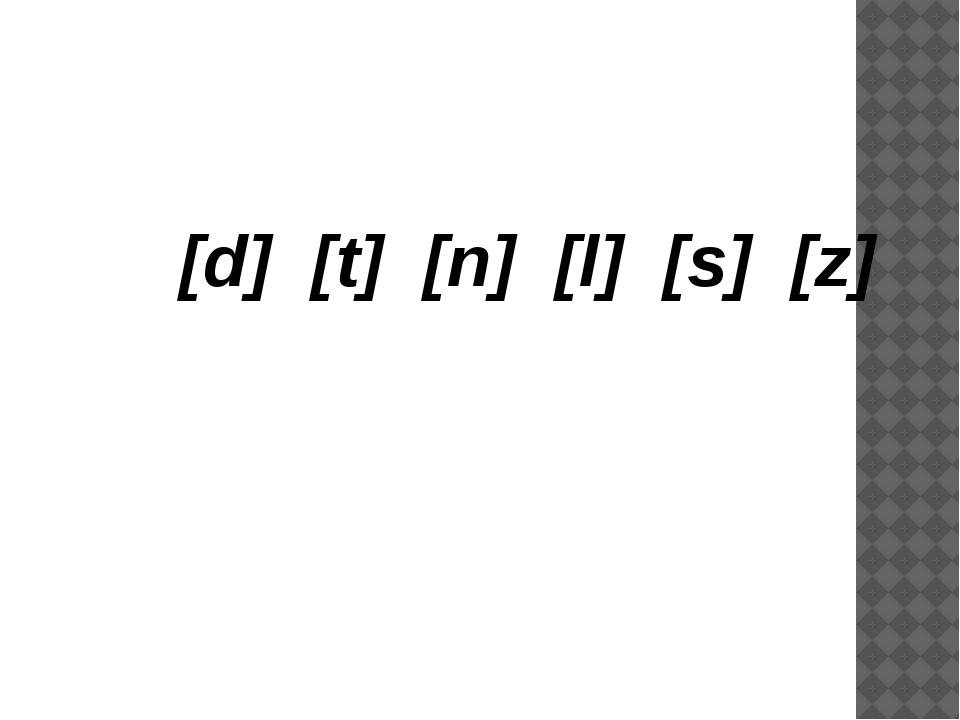 [d] [t] [n] [l] [s] [z]