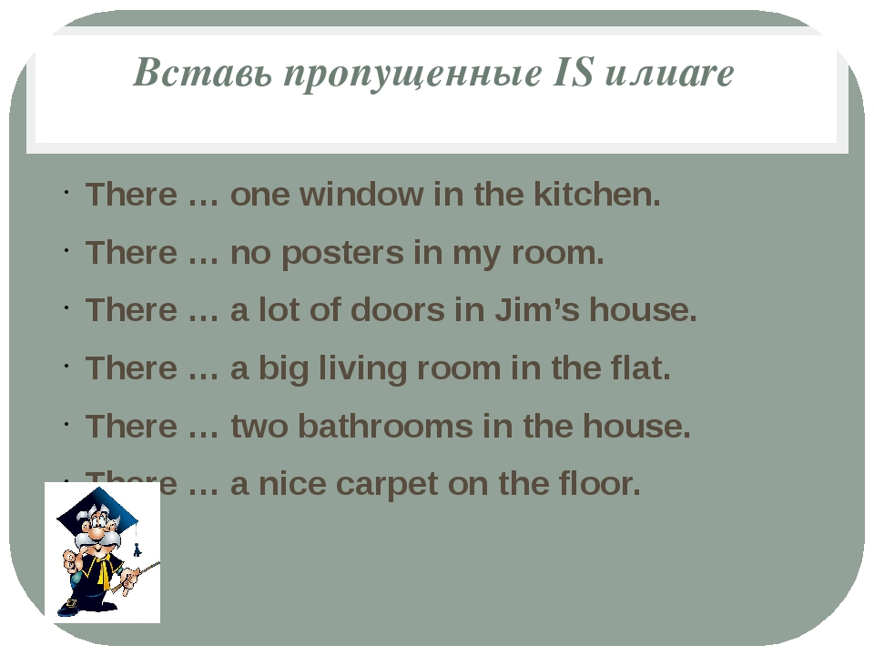 Вставь пропущенные IS илиare There … one window in the kitchen. There … no po...