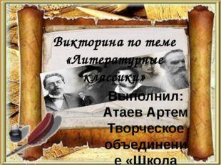 Мандельштам Осип Эмильевич (1891- 1938) Осип Мандельштам родился 15 января 1
