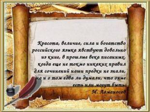 Максим Горький (1868-1936) АЛЕКСЕЙ МАКСИМОВИЧ ПЕШКОВ русский писатель, прозаи