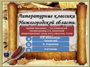 Великие поэты 40 А Б В 2011 год в Воронежской области был объявлен годом этог