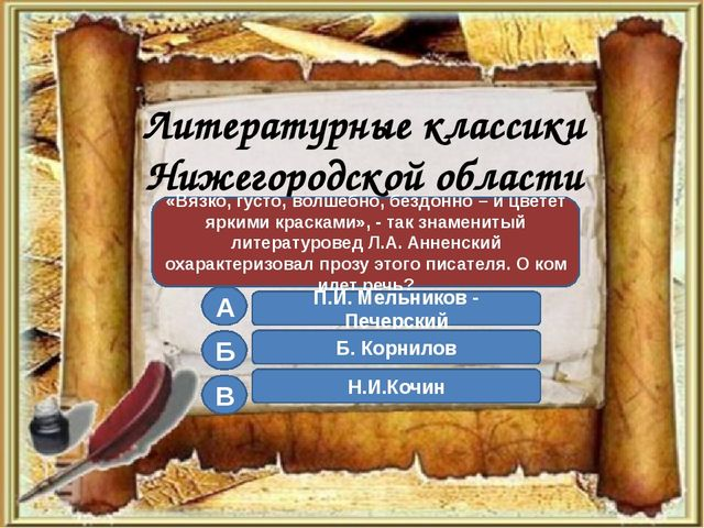 Великие поэты 40 А Б В 2011 год в Воронежской области был объявлен годом этог...