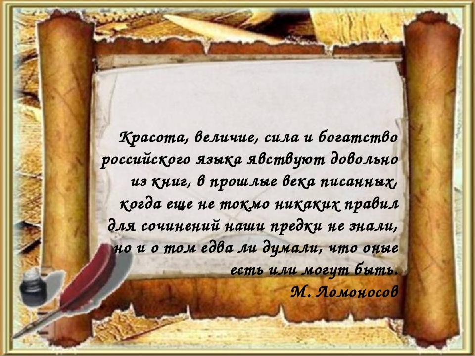 Максим Горький (1868-1936) АЛЕКСЕЙ МАКСИМОВИЧ ПЕШКОВ русский писатель, прозаи...