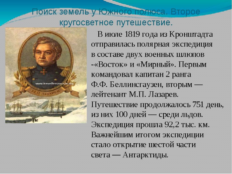 Открытка о россии география 5 класс, днем