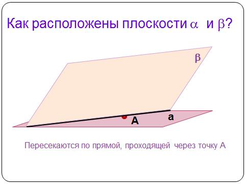hello_html_7bde1482.png