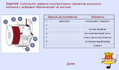 hello_html_2311e551.png