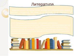 Литература Развитие сенсорной сферы детей: пособие для учителей спец. (коррек