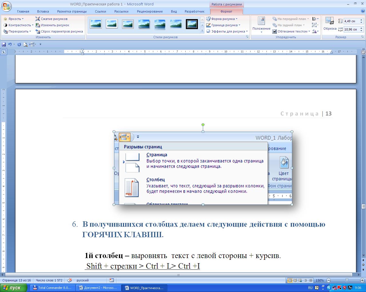 hello_html_6cbba99.png