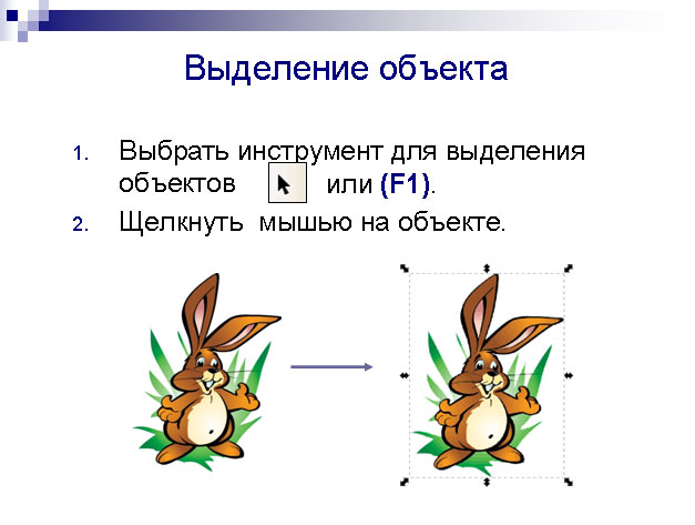 hello_html_1b991194.jpg