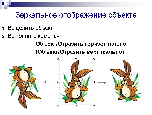 hello_html_488950e2.jpg