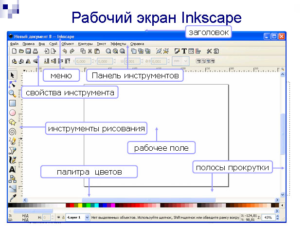 hello_html_7dc31bc7.jpg