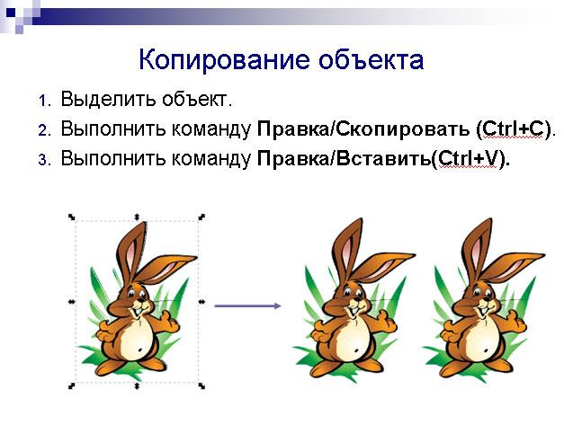 hello_html_m48ec2cf7.jpg