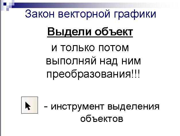 hello_html_m7cdcb35e.jpg