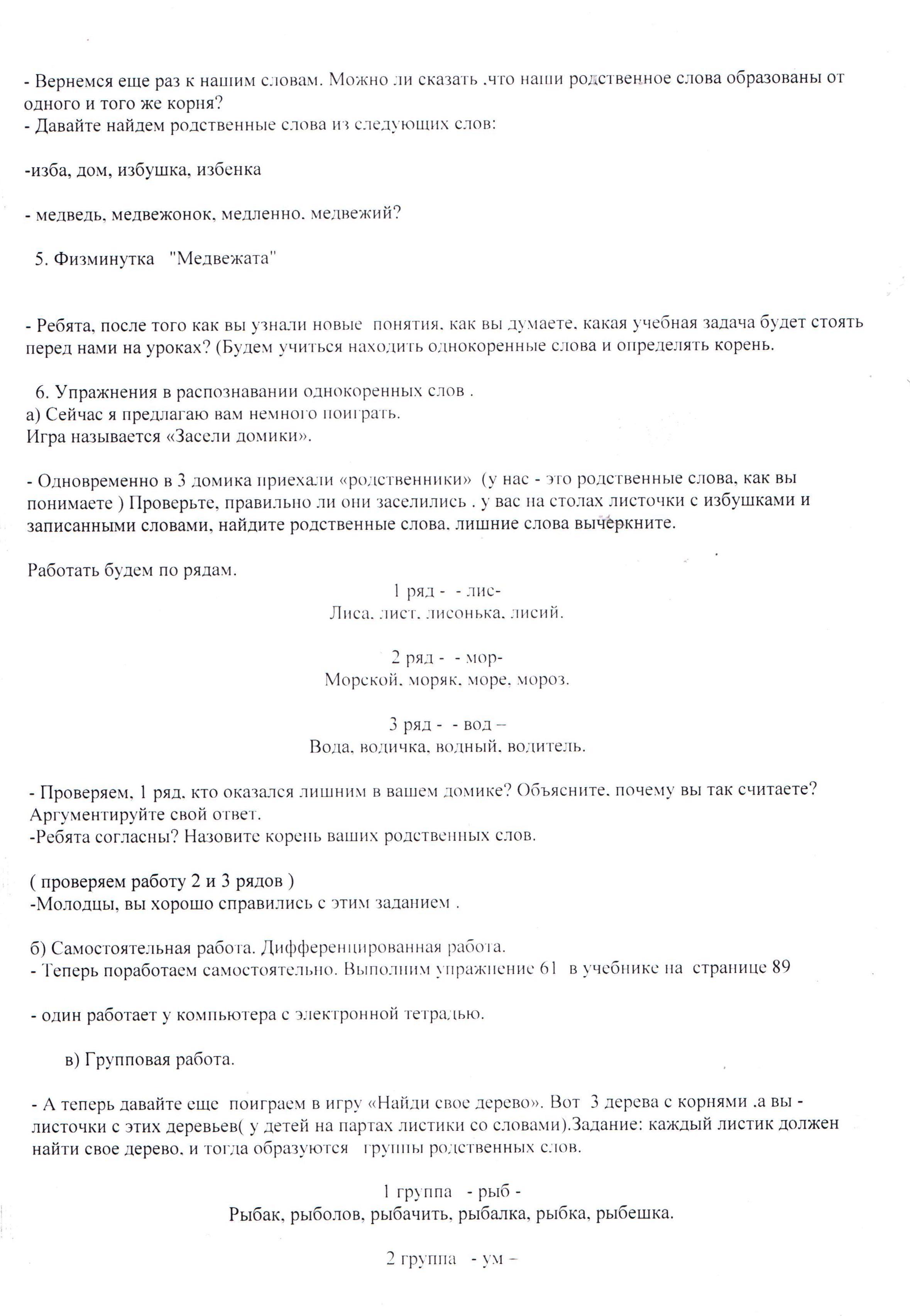 hello_html_m7947e16c.jpg