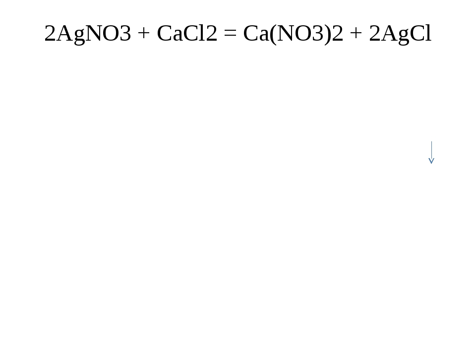 2AgNO3 + CaCl2 = Ca(NO3)2 + 2AgCl