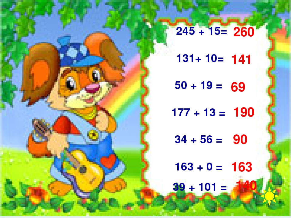 245 + 15= 131+ 10= 50 + 19 = 177 + 13 = 34 + 56 = 163 + 0 = 39 + 101 = 140 1...