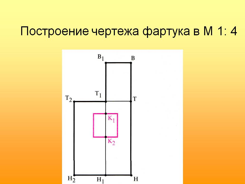 hello_html_186769a0.jpg