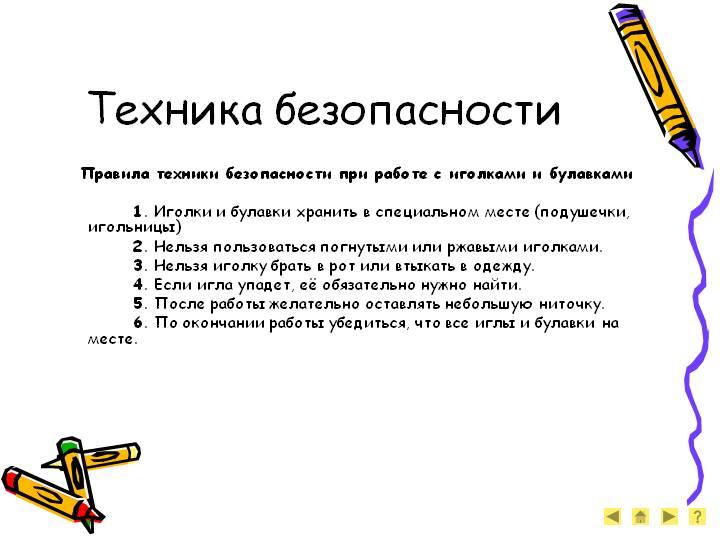 hello_html_m1544f852.jpg
