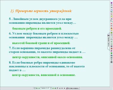 hello_html_411e5bf2.png