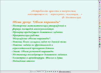 hello_html_5b7e58ca.png