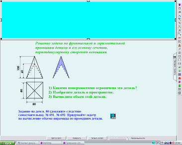 hello_html_644e52bc.png
