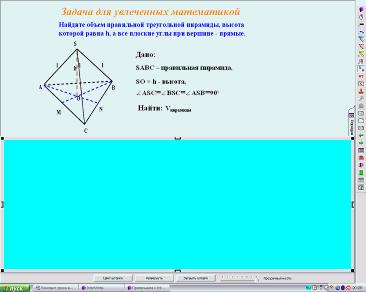 hello_html_m529cc2b0.png