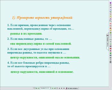 hello_html_m54e7ab9.png