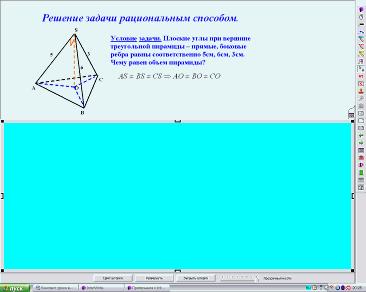 hello_html_m65236af.png