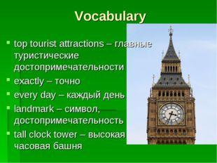 Vocabulary top tourist attractions – главные туристические достопримечательно
