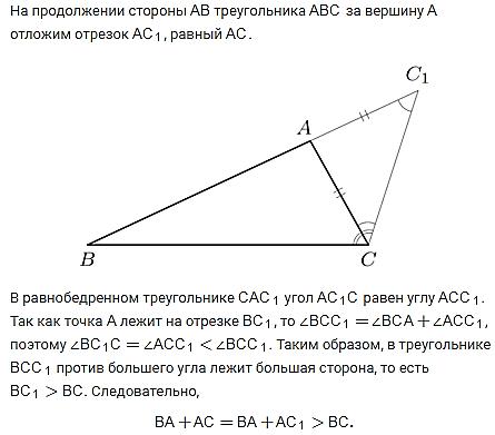 Мушкетёры задумали числа которые образовали отрезок натурального ряда