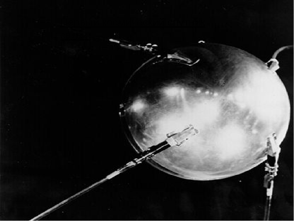 Первый космический спутник связи.