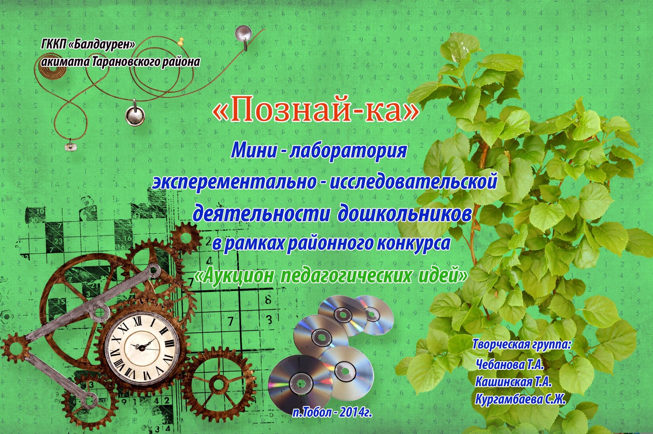hello_html_104dff12.jpg