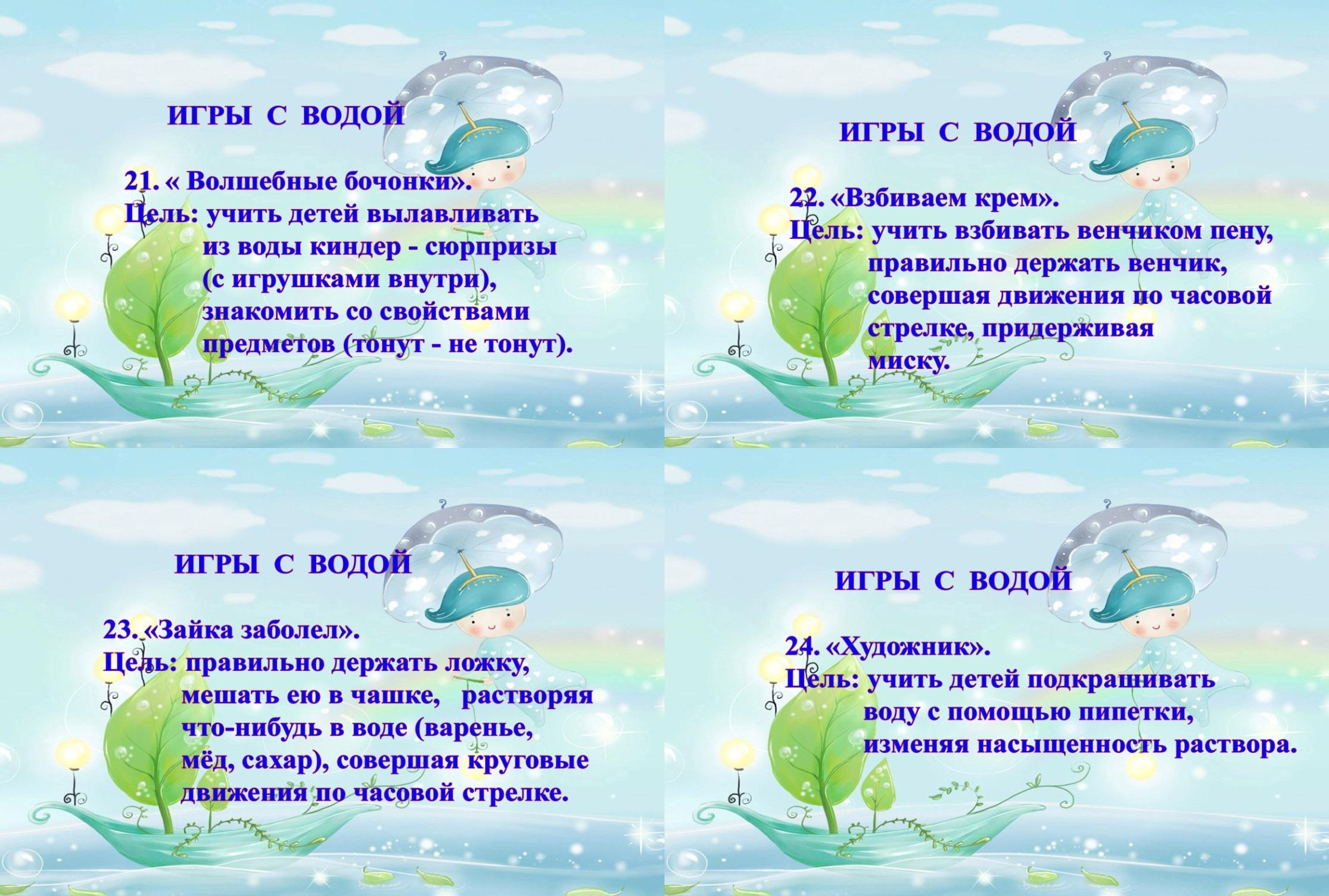 hello_html_2819fd6a.jpg