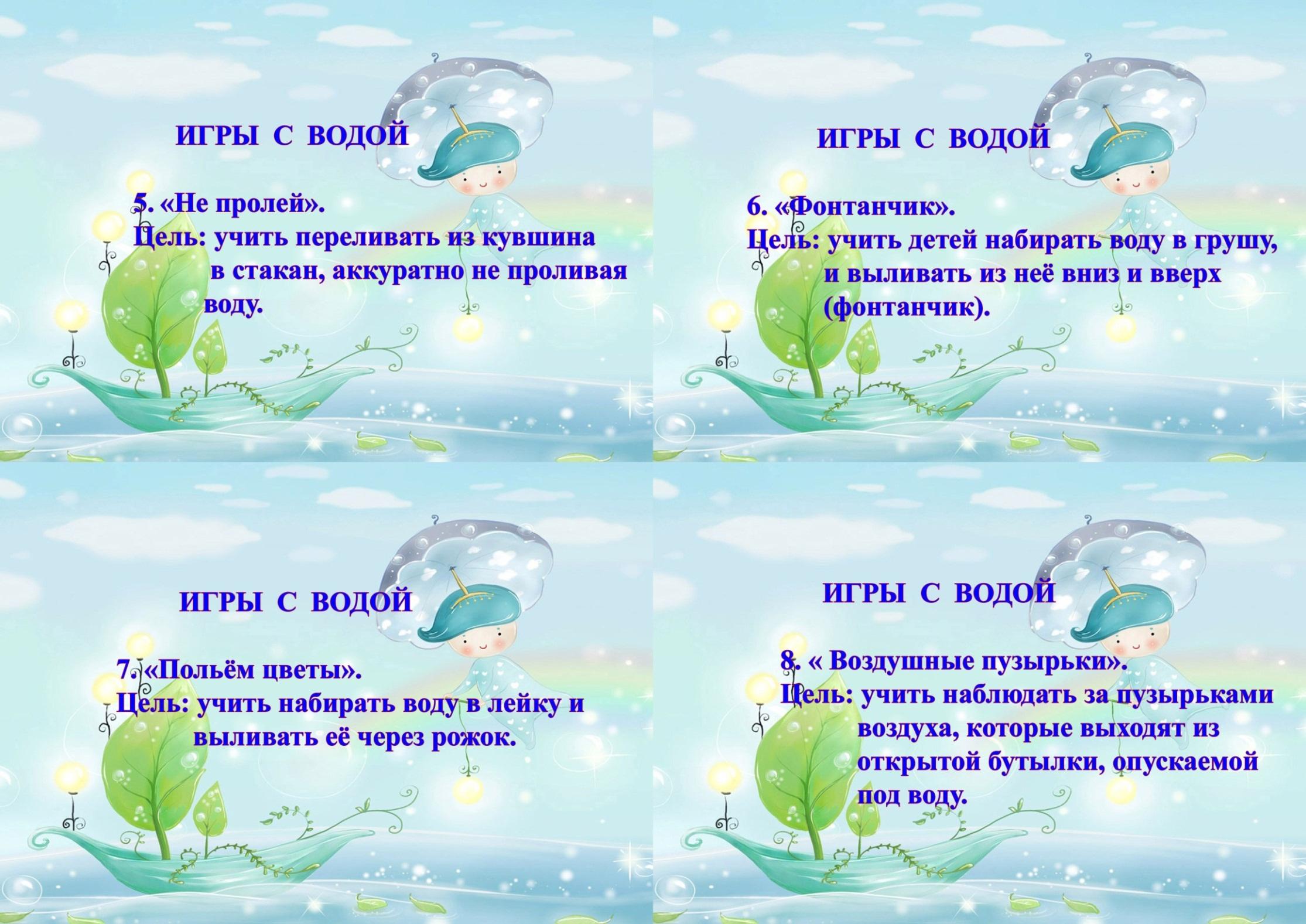 hello_html_6728bc33.jpg