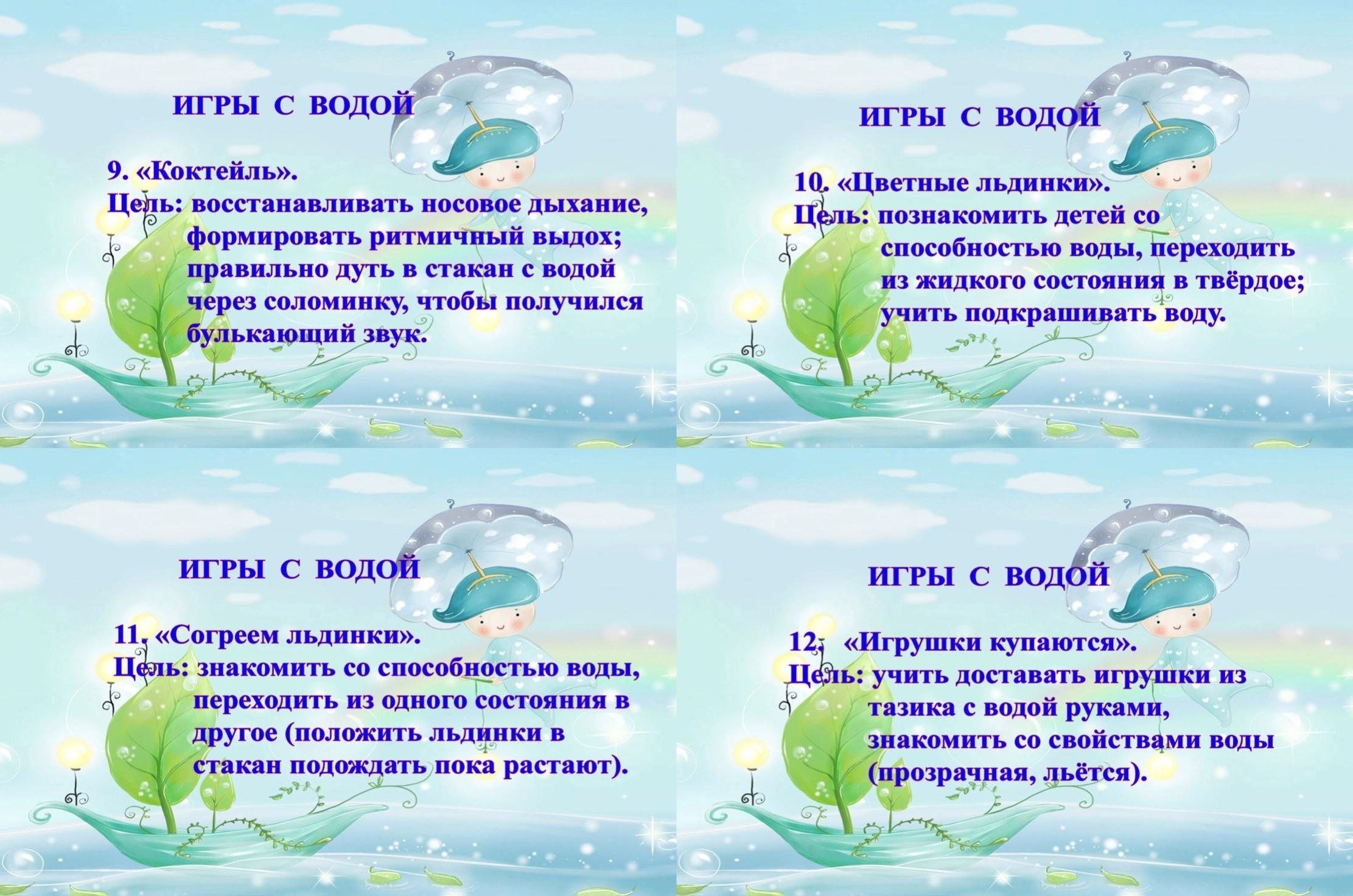 hello_html_m5f55bfb2.jpg