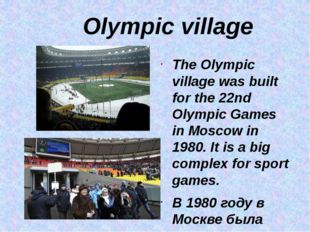 Olympic village The Olympic village was built for the 22nd Olympic Games in