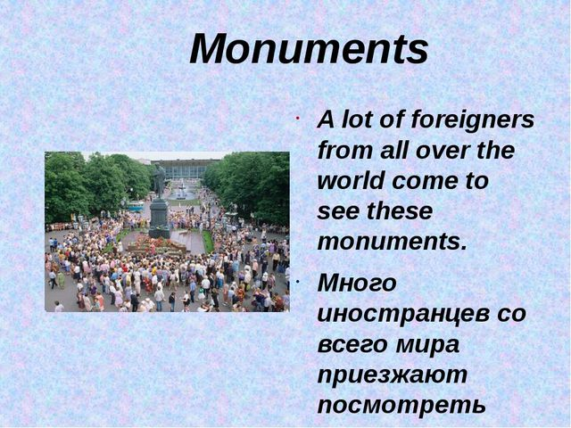 Monuments A lot of foreigners from all over the world come to see these monu...