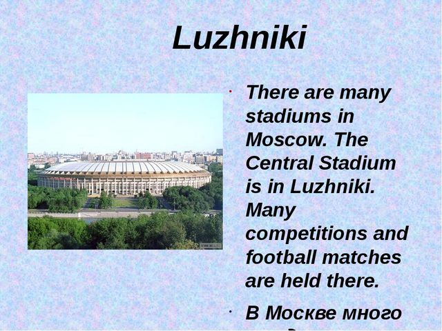 Luzhniki There are many stadiums in Moscow. The Central Stadium is in Luzhni...