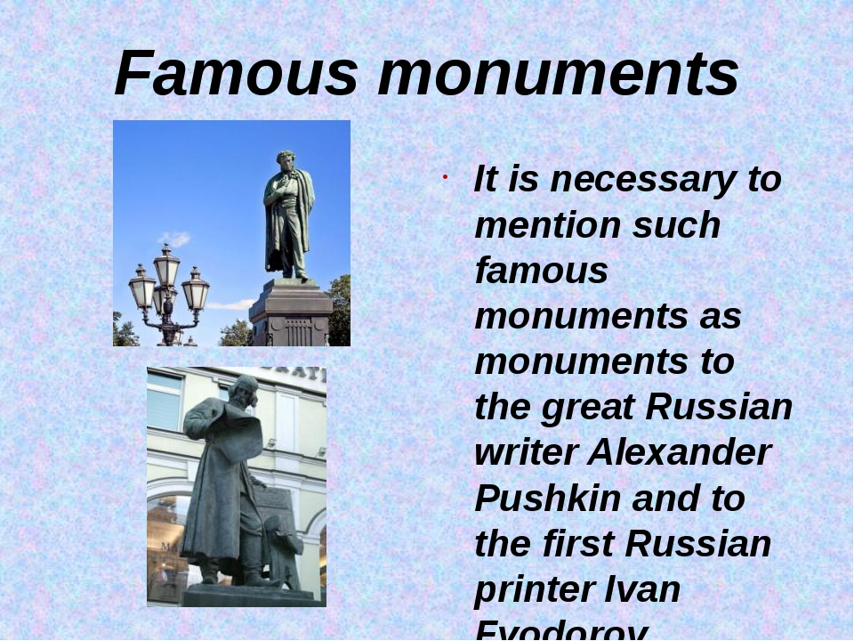 Famous monuments It is necessary to mention such famous monuments as monument...