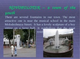 NOVOPOLOTSK – a town of the youth There are several fountains in our town. Th